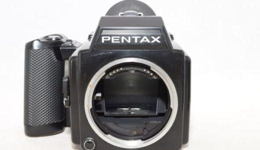 PENTAXペンタックス645ボディ中判フィルムカメラの買取価格