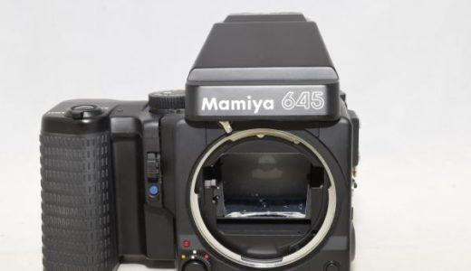 Mamiyaマミヤ645SUPER SEKOR C 80mm 1:2.8の買取価格