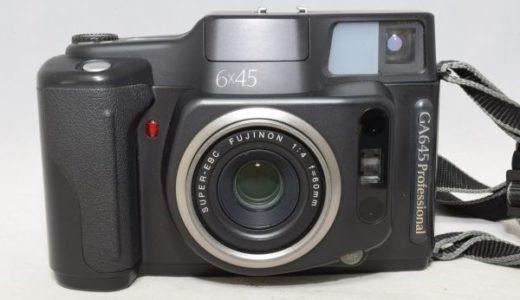 FUJIFILM富士フィルムGA645Professional中判カメラ/SUPER-EBC FUJINON60mm1:4の買取価格
