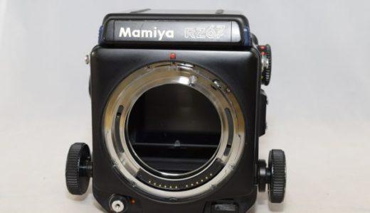 MamiyaマミヤRZ67 PROFESSIONAL中判フィルムカメラの買取価格