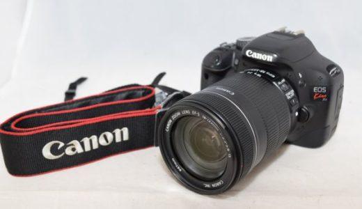 CanonキャノンEOS Kiss X4レンズキットEFS 18-135mm1:3.5-5.6 ISの買取価格