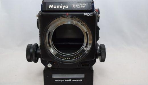 MamiyaマミヤRZ67 PROⅡ中判フィルムカメラの買取価格
