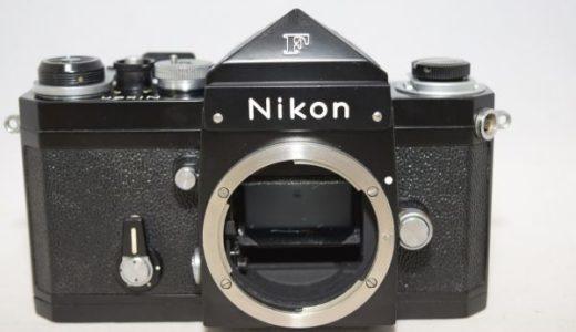 NikonニコンFアイレベル・ブラックボディの買取価格