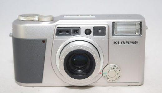 FUJIFILMフジフィルムKLASSEクラッセの買取価格・コンパクトフィルムカメラ