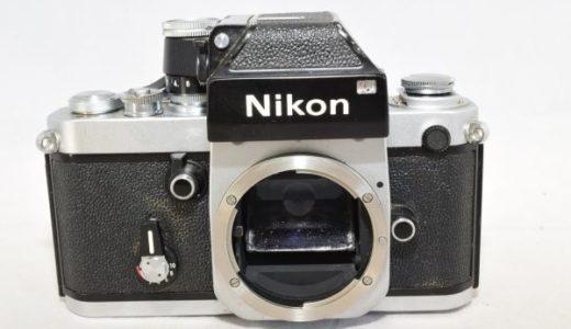 NikonF2フォトミック・ジャンク品の買取価格