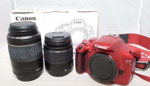 CanonキャノンEOS kiss X50ダブルズームキットの買取価格 EF-S 18-55mm EF 55-200mm ダブルズームキット