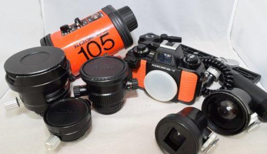 NikonニコンNIKONOS-Vニコノス・水中カメラの買取価格