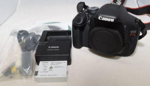 CanonキャノンEOSkissX5ボディ・デジタル一眼レフの買取価格