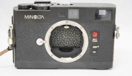 MINOLTAミノルタCLE/M-ROKKOR 40mm 1:2の買取価格