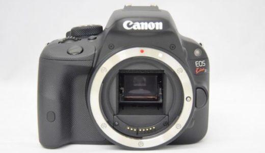CanonキャノンEOSKissX7レンズキット18-55の買取価格