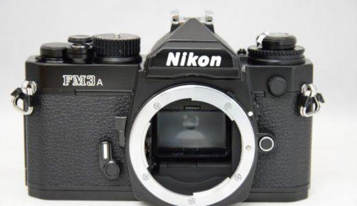 NikonニコンFM3Aボディの買取価格