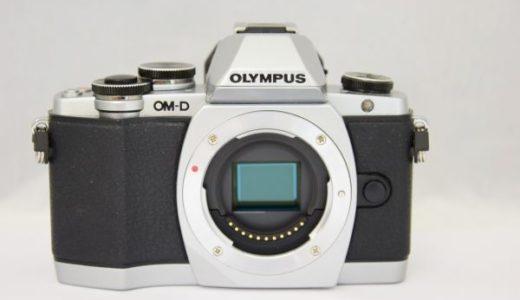 OLYMPUSオリンパスOM-D E-M10レンズキットの買取価格