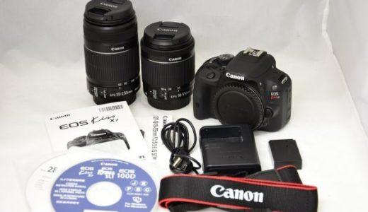 CanonキャノンEOS kiss X7ダブルズームキットの買取価格