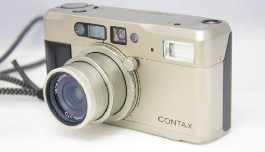 CONTAXコンタックスT VSの買取価格