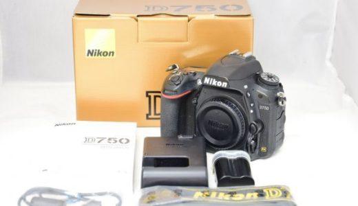 NikonニコンD750ボディの買取価格