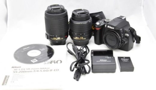 NikonニコンD60ダブルズームキット18-55mm・55-200mmの買取価格