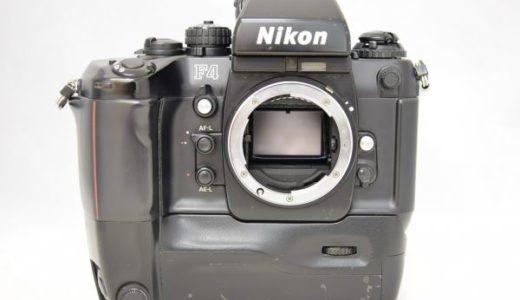 NikonニコンF4Eボディ・MB-23の買取価格