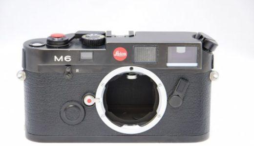 LeicaライカM6ブラックの買取価格