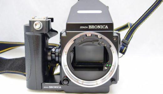 ZEVZA BRONICAゼンザブロニカETR Si ZENZANON-PE 75mm 1:2.8の買取価格・中判フィルムカメラ