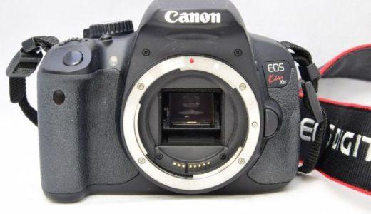 CanonキャノンEOS kiss X6iボディの買取価格