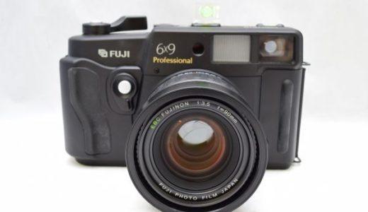 FUJIFILMFUJI富士フィルムGW690Ⅲ6×9 Professional FUJINON 90mm 1:3.5の買取価格・中判フィルムカメラ