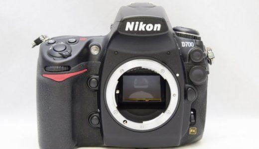 NikonニコンD700ボディの買取価格