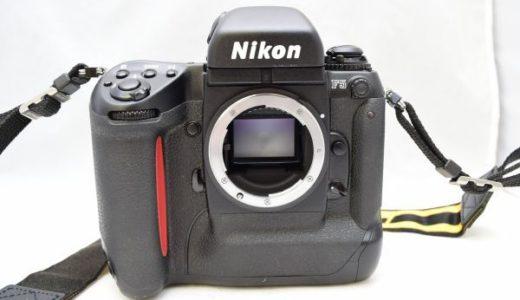 NikonニコンF5ボディの買取価格