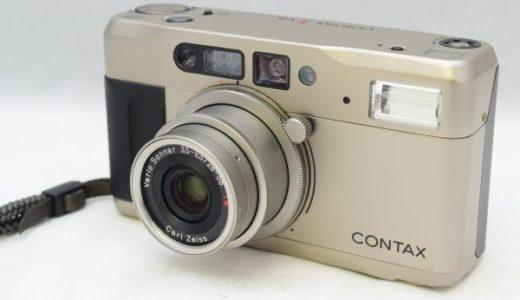 ジャンク品でも買取可・CONTAXコンタックスTVS Vario Sonnar 28-56mm 1:3.5-6.5の買取価格