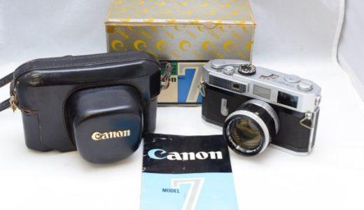 Canon7キャノン7・50mm1:1.4の買取価格