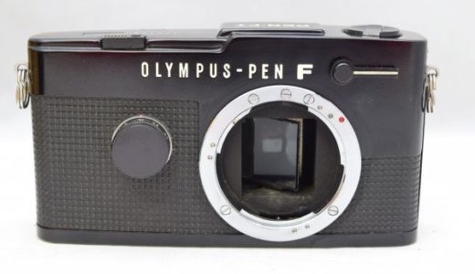 OlympusオリンパスPEN FTブラック・F.ZUIKO Auto-S 38mm 1:1.8の買取価格