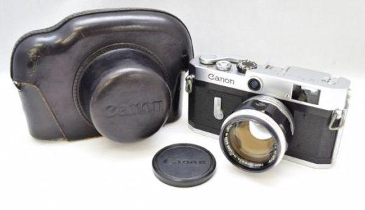 CanonPキャノP・50mm1:1.4の買取価格・レンジファインダーカメラ
