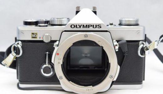 OLYMPUSオリンパスOM-1/ZUIKO 28mm 50mm 75-150mmの買取価格