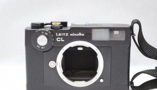 MINOLTAミノルタ ライツミノルタCL LEITZ minolta CLの買取価格