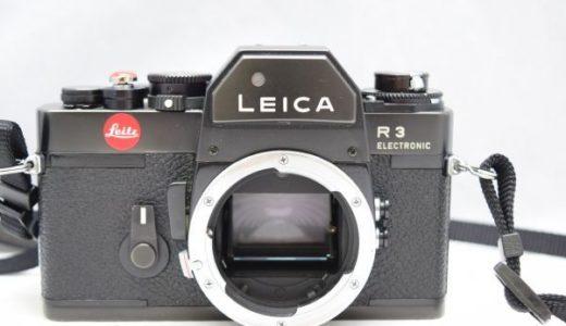 LeicaライカR3エレクトロニックの買取価格