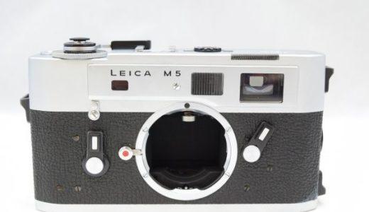 LeicaライカM5ボディ・シルバーの買取価格