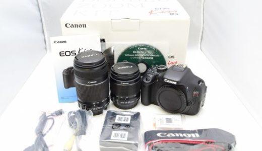 CanonキャノンEOS kiss X5 ダブルズームキットの買取価格