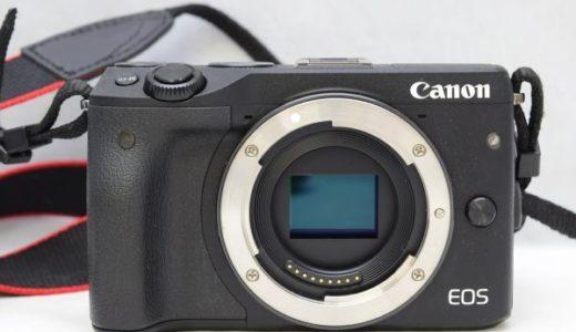 CanonキャノンEOS M3ダブルズームEVFキットの買取価格