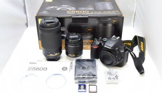 NikonニコンD5600ダブルズームキットの買取価格