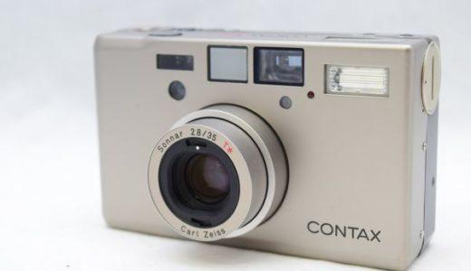 CONTAXコンタックスT3 Carl Zaiss Sonnar 35mm 1:2.8 Tの買取価格