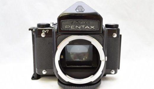 ペンタックスPENTAX 6×7ポラロイドの買取価格