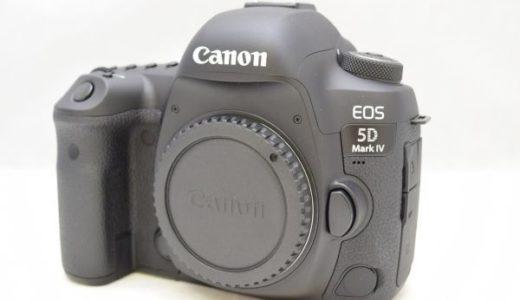 CanonキャノンEOS 5D Mark Ⅳマーク4ボディの買取価格
