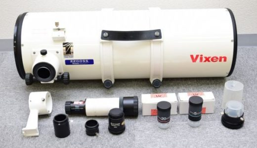 Vixenビクセン天体望遠鏡R200SS鏡筒の買取価格