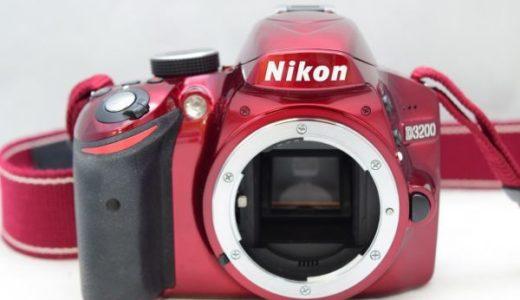 NikonニコンD3200 18-55mmレンズキットの買取価格・岐阜県土岐市より買取