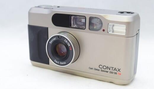 川崎市から買取CONTAXコンタックスT2 Carl Zeiss Sonnar 38mm 1:2.8T