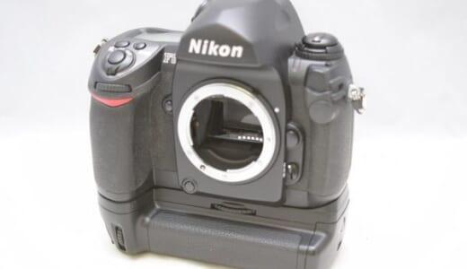 NikonニコンF6ボディ+MB-40横浜市より買取