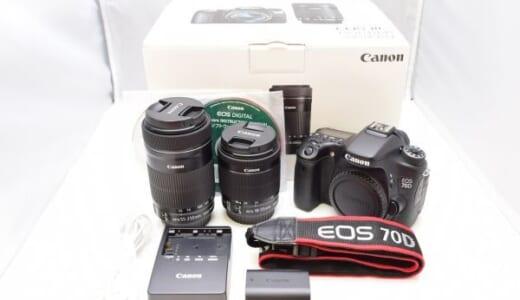 相模原市より買取CanonキャノンEOS 70Dダブルズームキット
