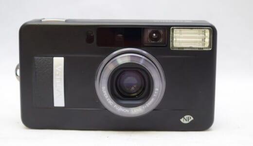 東京都大田区よりFUJIFILMフジフィルムNATURA BLACK F1.9 FUJINON 24mm 1:1.9の買取価格