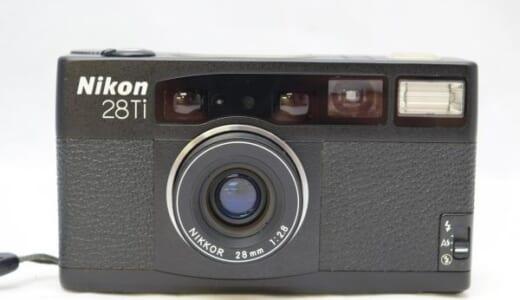 横浜より買取 Nikonニコン28Ti NIKKOR28mm1:2.8の買取価格
