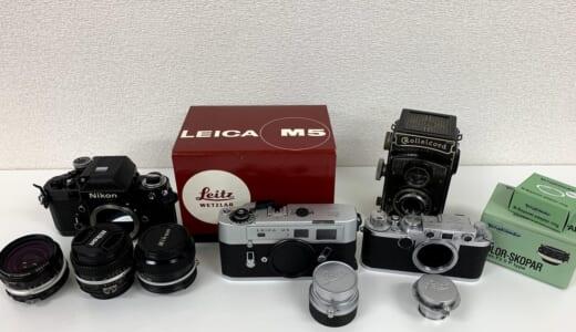 瀬谷区でフィルムカメラ買取 出張買取も大歓迎